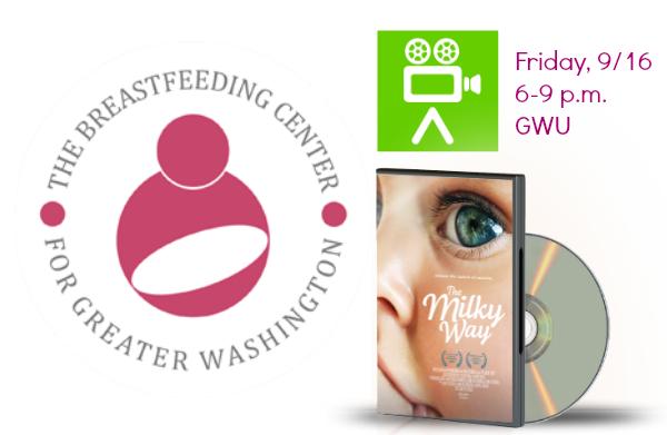 breastfeeding-center-film-screening