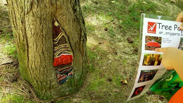 Annmarie Sculpture Garden found art in trees 2