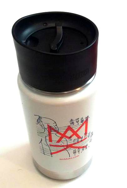 expo-east-mak-thermos